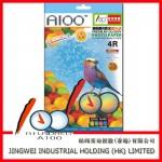 Inkjet glossy papir - A4 - 260 gr / m2 - 50 lista