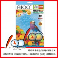 Inkjet glossy papir 4R - 230gr / m2 - 30 lista
